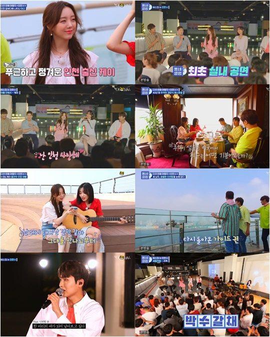 지난 10일 방영된 TV조선' 동네앨범' 방송화면.