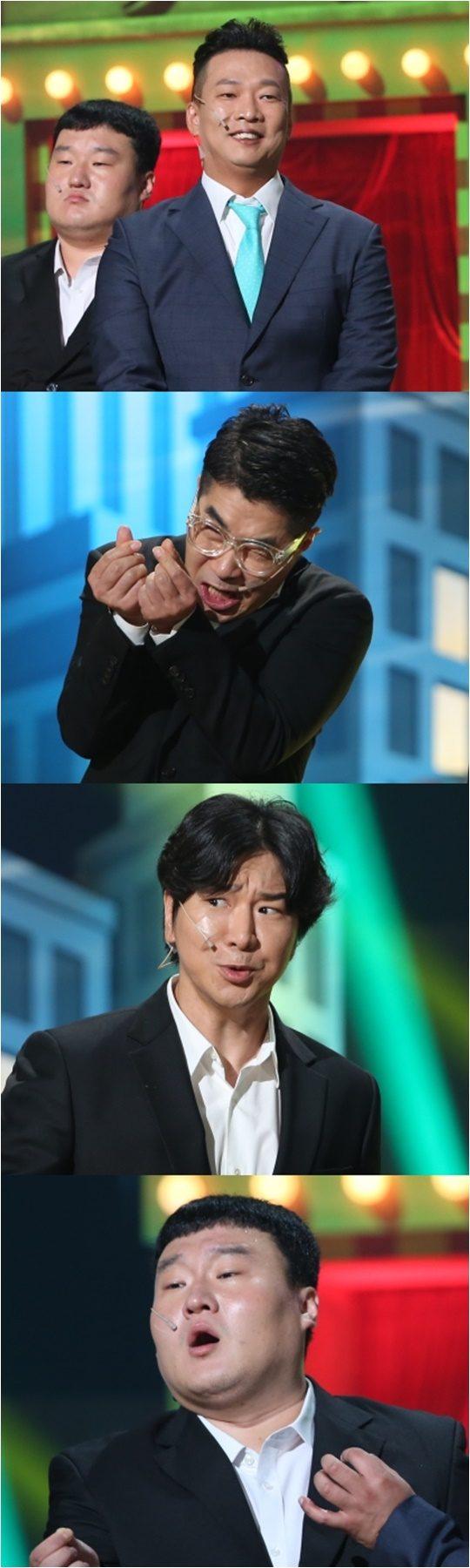 KBS2 개그 프로그램 '개그콘서트'./ 사진제공=KBS2