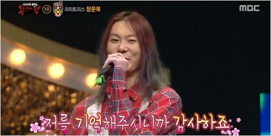 11일 방영된 MBC '복면가왕' 방송화면.
