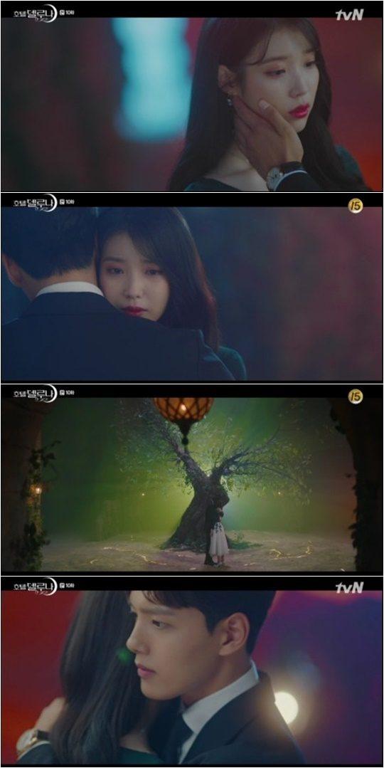 11일 방영된 tvN 드라마 '호텔 델루나' 방송화면.