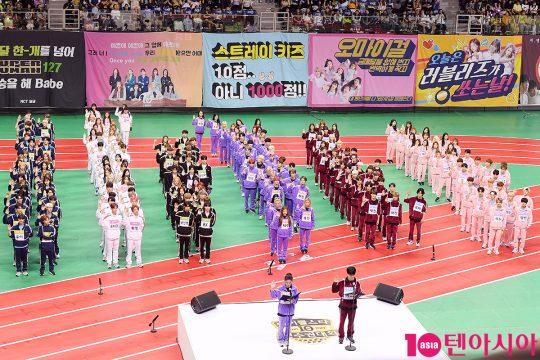 2019 아이돌 스타선수권 대회