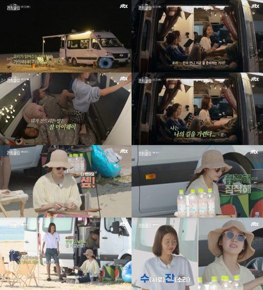 사진=JTBC '캠핑클럽' 캡처, 버킷스튜디오