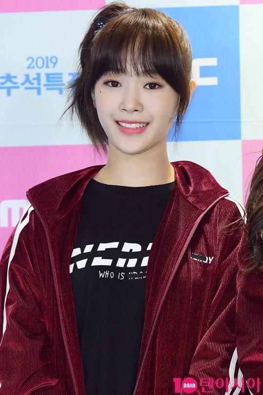 그룹 공원소녀 앤