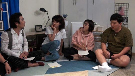 '옥탑방의 문제아들' / 사진제공=KBS