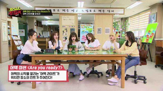 SBS MTV '스쿨어택 2019' 방송화면. /사진제공=SBS MTV