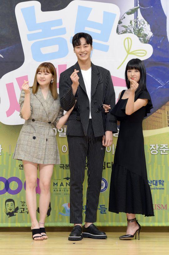 '농부사관학교' 이민지(왼쪽부터), 이태환, 윤보미. /사진제공=SBS