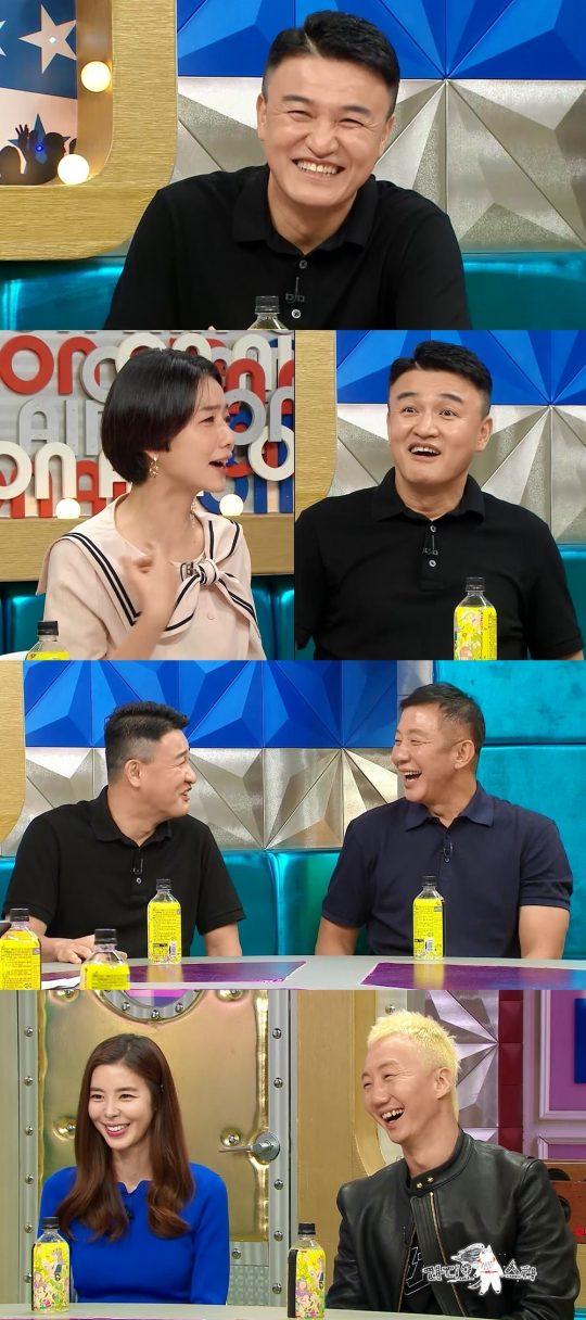 MBC '라디오스타'. /사진제공=MBC