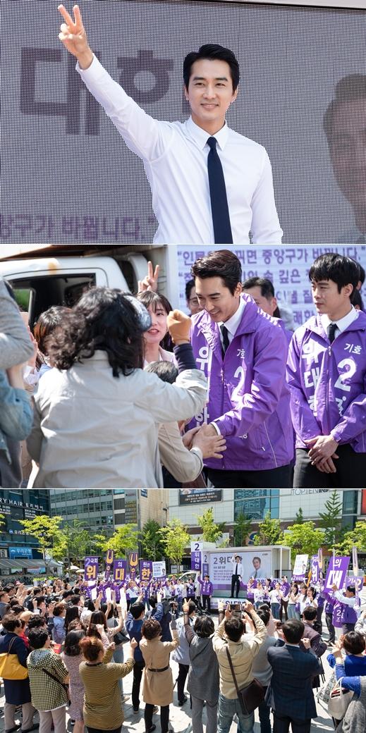 '위대한 쇼' 송승헌 / 사진제공=tvN