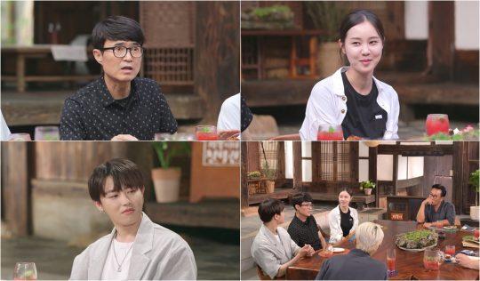 '개똥이네 철학관' 스틸./사진제공=tvN