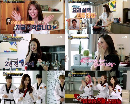 tvN 예능 '서울메이트3'./ 사진제공=tvN