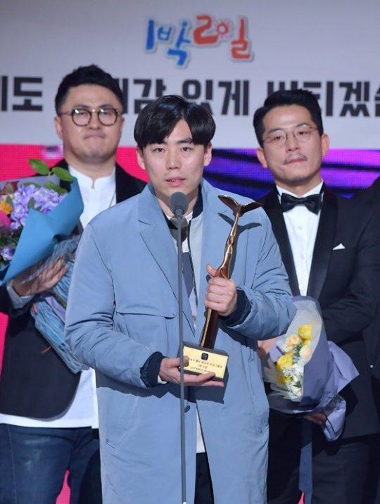 KBS2 '1박 2일' 연출을 맡았던 KBS 김성 PD/ 사진제공=KBS