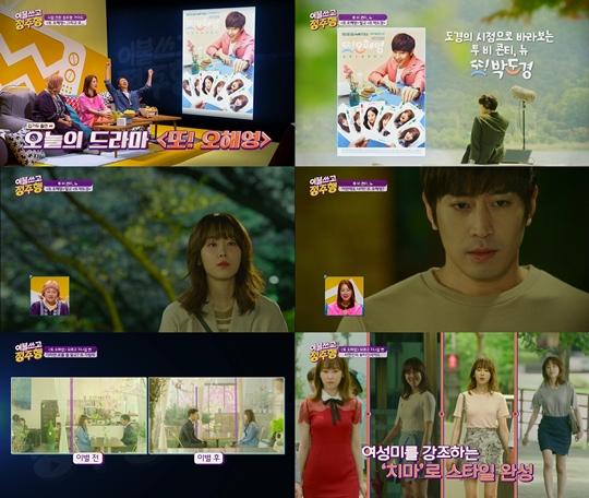 이불 쓰고 정주행 (사진=O tvN)