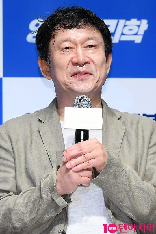 배우 김응수./사진=텐아시아DB