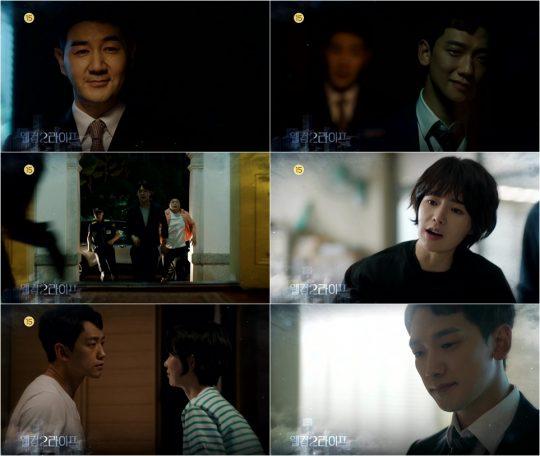 '웰컴2라이프' 예고 영상./사진제공=MBC