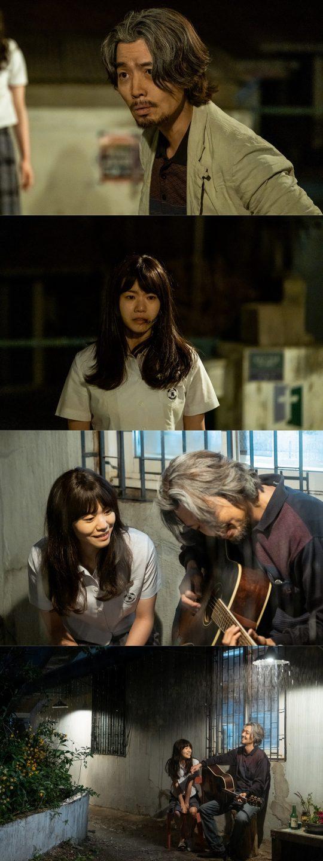 tvN 수목드라마 '악마가 너의 이름을 부를 때' 스틸컷. /사진제공=tvN