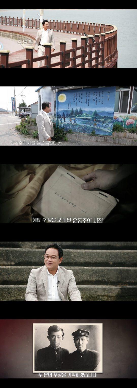 KBS 2TV '별 헤는 밤' 방송화면. /사진제공=KBS 2TV