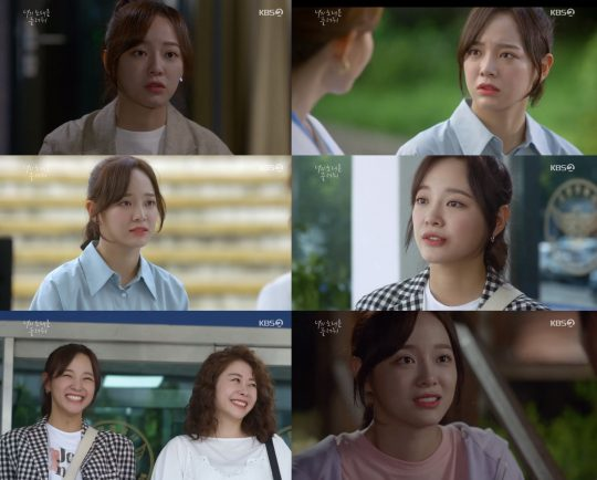 KBS2 '너의 노래를 들려줘' 김세정 /사진제공=젤리피쉬