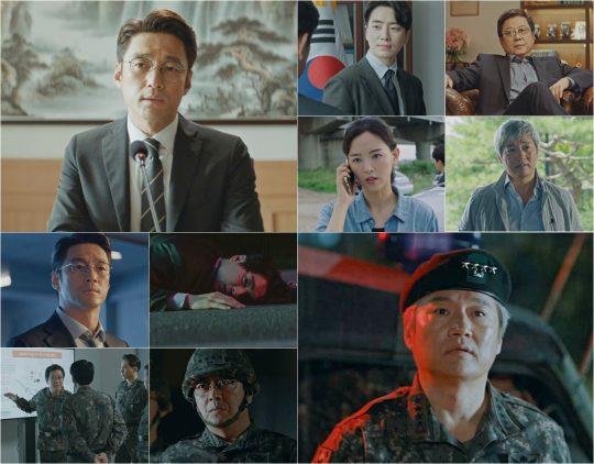 '60일, 지정생존자' 방송 화면./사진제공=tvN