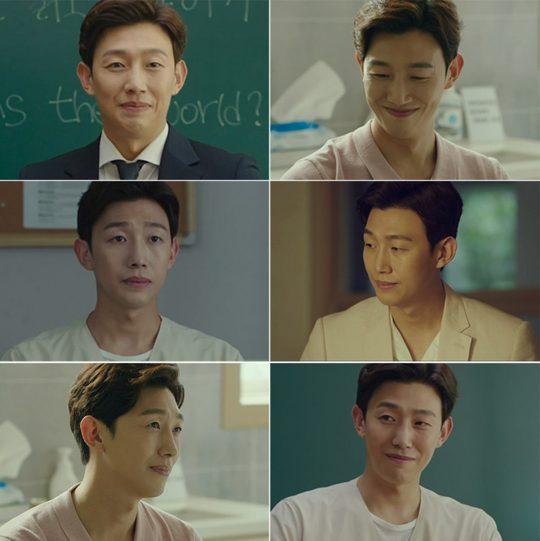 배우 강기영. / JTBC '열여덟의 순간' 방송화면.