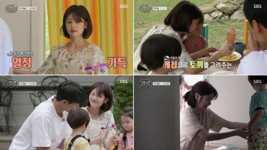 '리틀 포레스트' 방송 화면./사진제공=SBS
