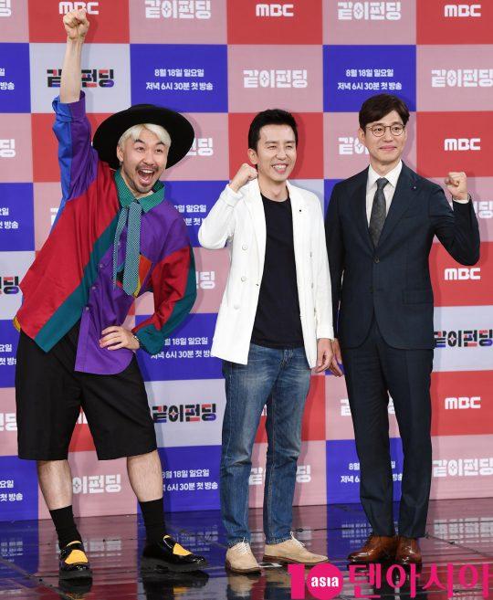 노홍철,유희열,유준상(왼쪽부터)이 14일 오후 서울 상암동 MBC 골든마우스홀에서 열린 MBC 새 예능프로그램 '같이 펀딩' 제작발표회에 참석하고 있다.