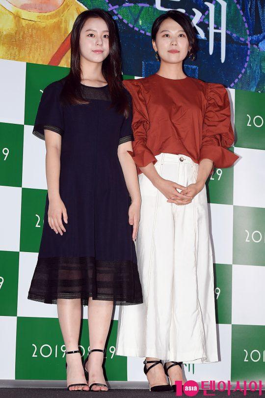 배우 박지후, 김새벽