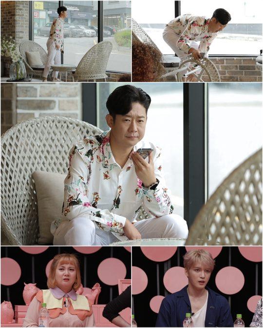 TV조선 '연애의 맛2'. /사진제공=TV조선