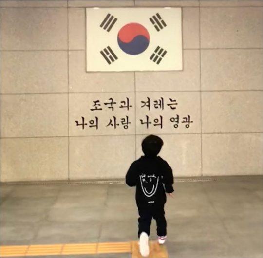사진=신현준 인스타그램