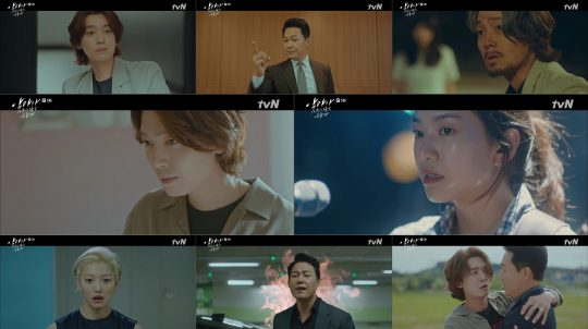 사진=tvN '악마가 너의 이름을 부를 때' 5회 방송 캡처