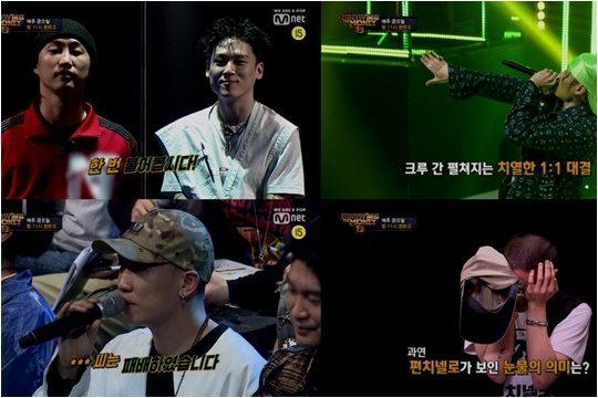Mnet '쇼미더머니8'./ 사진제공=Mnet