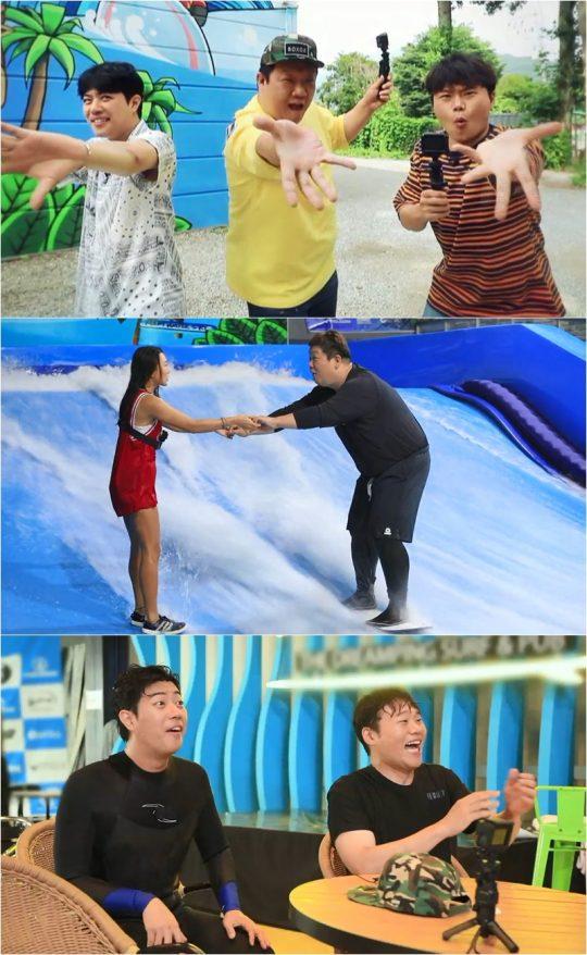 '배틀트립' 스틸./사진제공=KBS2