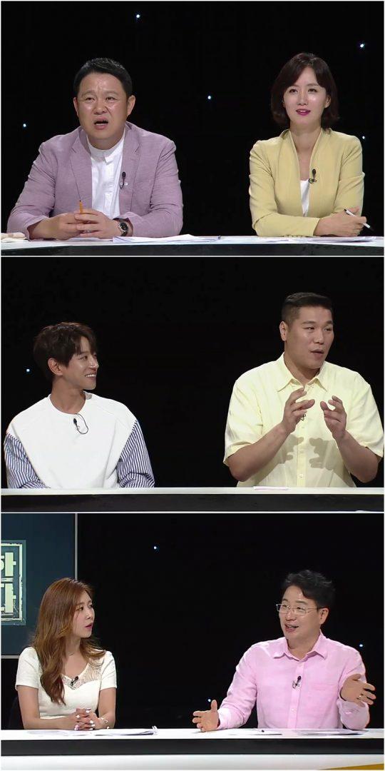 KBS 2TV '아이를 위한 나라는 있다'. /사진제공=KBS 2TV