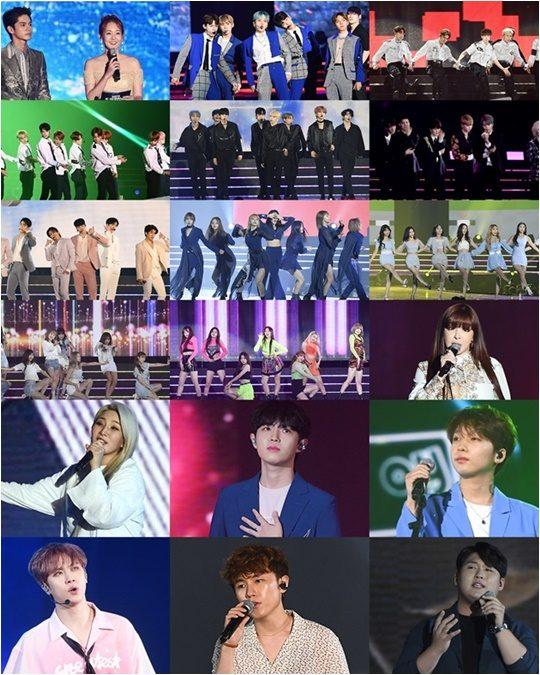 '2019 케이월드 페스타'./ 사진제공-케이월드 페스타