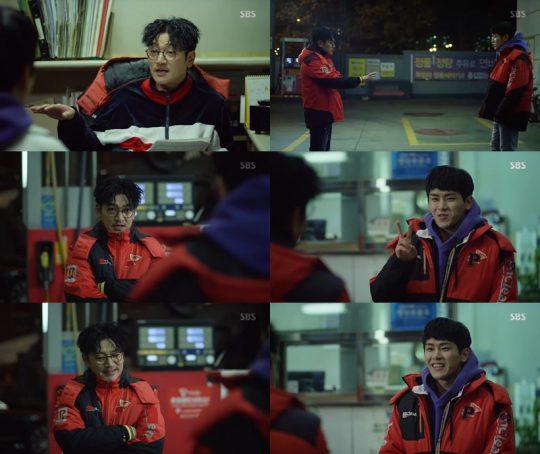 '힙합왕-나스나길'./ 사진=SBS 방송화면