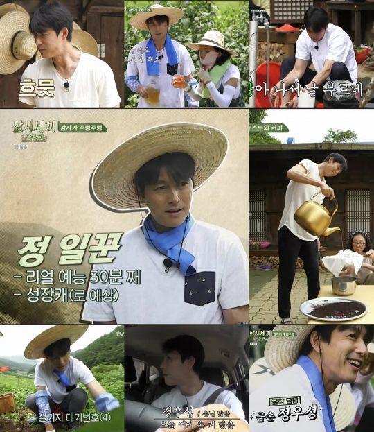 '삼시세끼'./ 사진제공=tvN