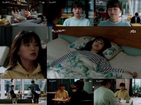배우 천우희./ 사진=JTBC '멜로가 체질' 방송화면