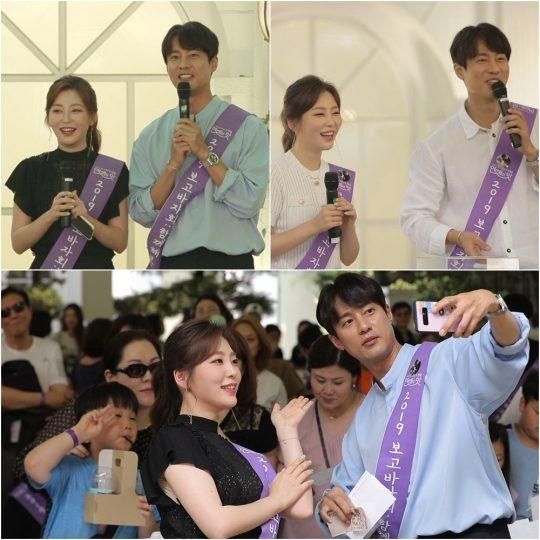 고주원-김보미 커플 바자회./ 사진제공=TV조선