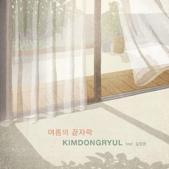 김동률 '여름의 끝자락' 앨범./ 사진제공=뮤직팜