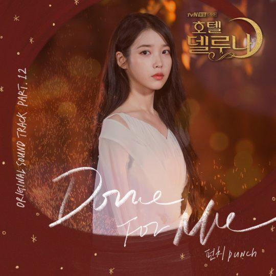'호텔 델루나' OST Part.12 'Done For Me' 커버./사진제공=냠냠엔터테인먼트