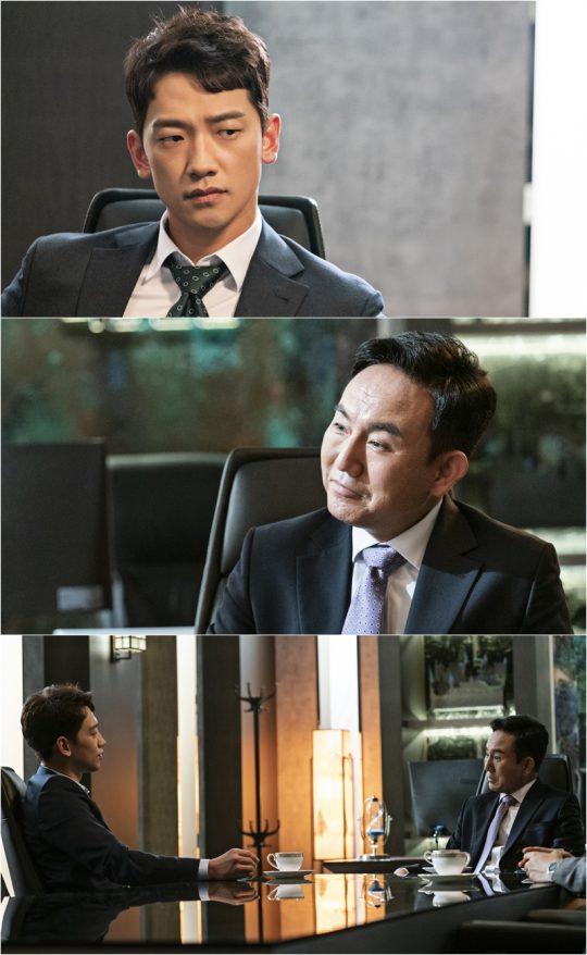 '웰컴2라이프' 스틸./사진제공=MBC