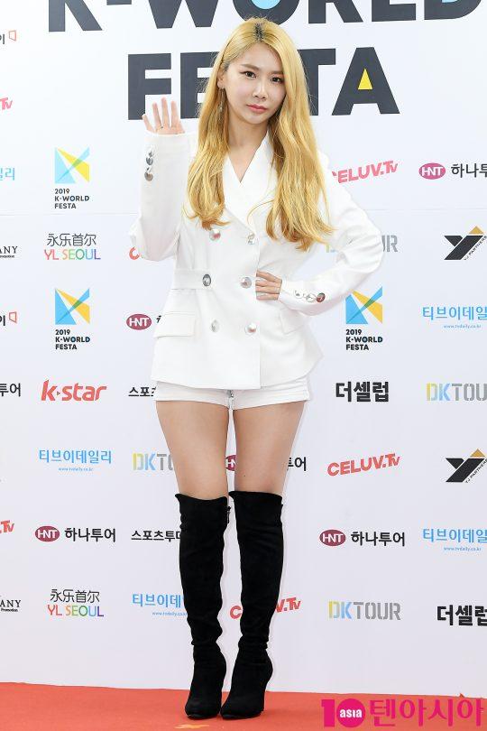 가수 제아