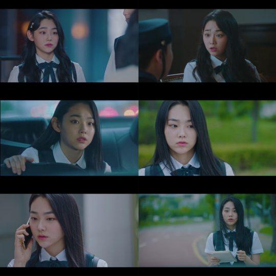 tvN '호텔 델루나' 강미나 / 사진제공=젤리피쉬