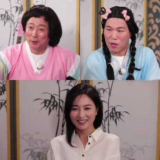 KBS Joy '무엇이든 물어보살'. /사진제공=KBS