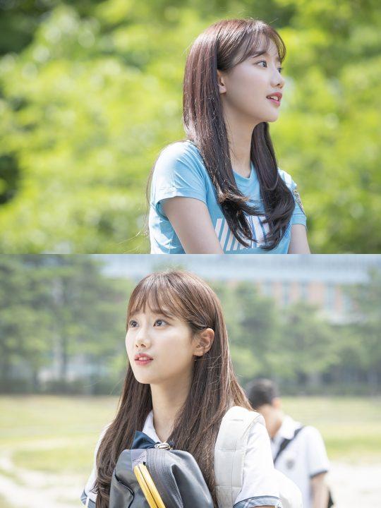 MBC 새 수목드라마 '어쩌다 발견한 하루' 스틸컷. /사진제공=MBC