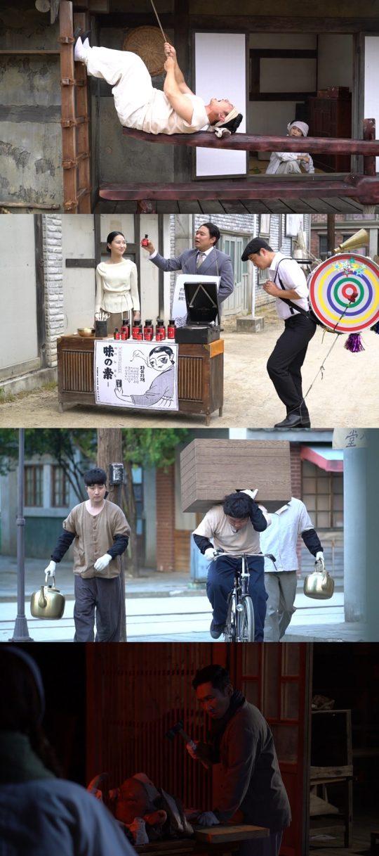 MBC 'MBC스폐셜-경성음식야사'. /사진제공=MBC
