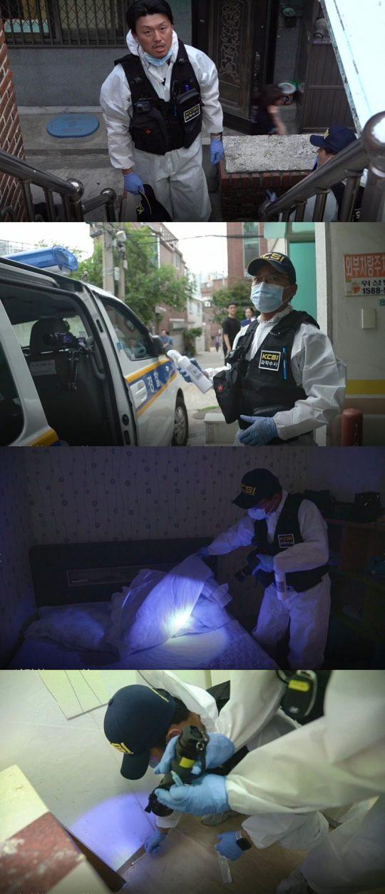 MBC에브리원 '도시경찰:KCSI'. /사진제공=MBC