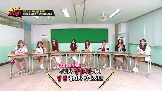 SBS MTV '스쿨어택 2019' 방송화면. /사진제공=SBS