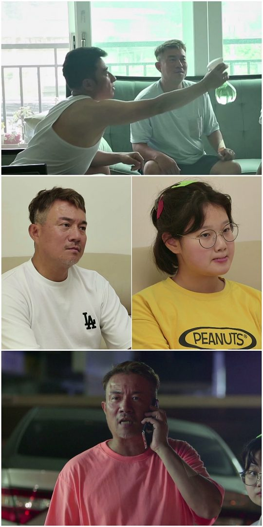 KBS 2TV '살림하는 남자들2'. /사진제공=KBS