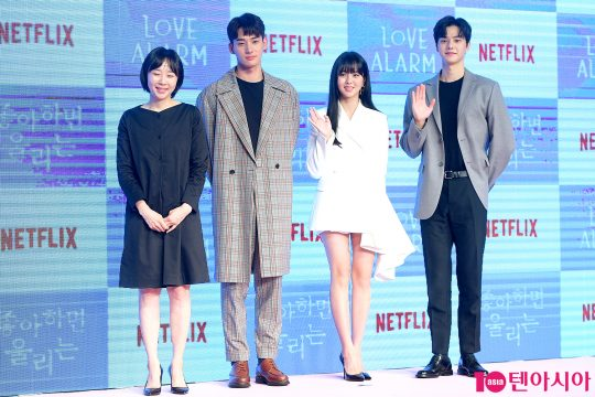 이나정 감독(왼쪽부터), 정가람, 김소현, 송강