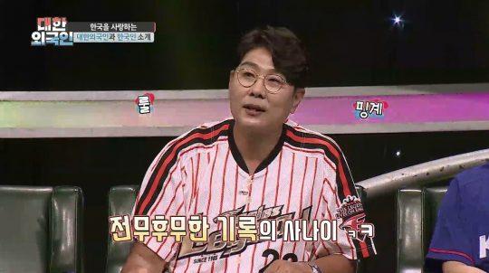 '대한외국인'의 정민철 야구해설위원./사진제공=MBC 에브리원